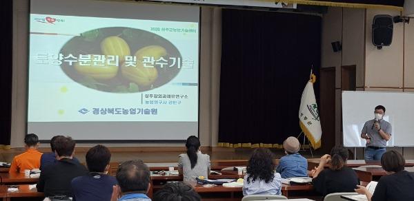 성주군사진(성주참외 정예농 희망교육 프로젝트 교육생 모집).jpg