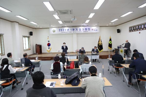 성주군사진 (민주평통 성주군협의회 1분기 정기회의1).jpg