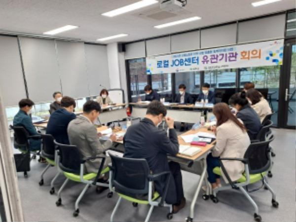 성주군사진(성주군로컬JOB센터운영위원회2).jpg