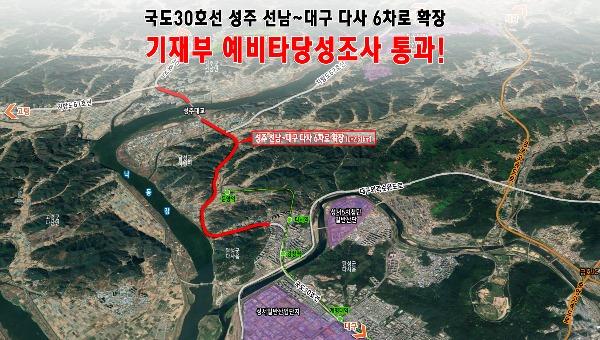 기획보도사진(국도30호선 위치도).jpg