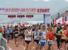 [성주]제13회 성주참외 전국마라톤대회 성황리 개최
