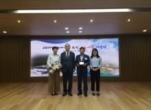 [성주]2017년 규제개혁 추진실적 평가 우수기관 선정