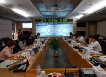 [성주]3개권역 맞춤형 복지팀과 함께 성주군 복지 컨설팅