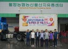 [성주]성주참외 말레이시아 NSK 그룹 첫수출 선적