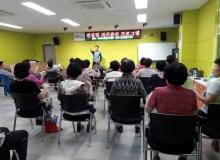 [성주]2018년 하반기, 관절염 자기관리 교실 운영