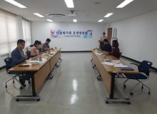 [성주]성주군다문화가족지원센터, 2018년 3분기 운영위원회 개최