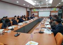 [성주]농약허용기준 강화(PLS)에 따른 현장간담회 개최
