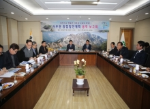 [성주]서부권 종합발전계획 연구용역 보고회 개최
