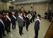 [성주]PLS실천 결의대회 및 선도 지도자 위촉식