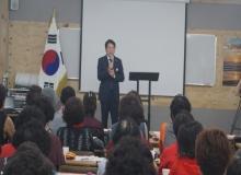 [성주]성주군의회, 2019 성주군 자원봉사센터 리더 교육 참석