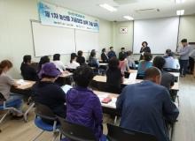 [성주]제1차 농산물가공 창업 실무기술교육 개강