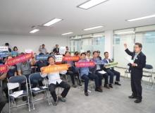 [성주]가야산오토캠핑장 조성사업 주민설명회 개최
