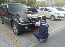 [성주]고질체납 징수를 위한 올빼미 징수단 운영