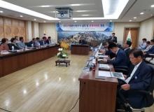 [성주]성주3차일반산업단지 조성 예정지 선정
