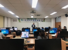 [성주]농업인 정보화 교육 1인 미디어 과정 실시