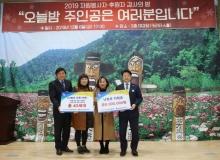 [성주]종합사회복지관 자원봉사자 후원자 감사의 밤