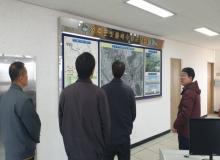 [성주]상하수도시설 점검으로 2020년 업무시작