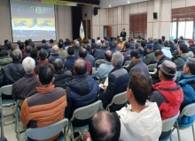 [성주]2020년 새해농업인실용교육으로 시작