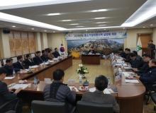 [성주]2020년도 중소기업인과의 간담회 개최