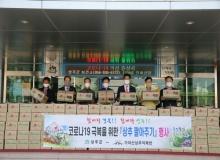 [성주]코로나19로 어려움을 겪는 상추 재배 농가를 위해 상추 팔아주기..