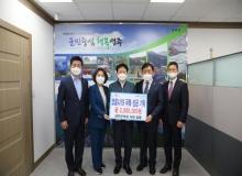 [성주]성주군의회 의원 일동, 코로나19 극복을 위한 성금 200만원 기탁