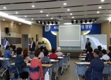 [성주]제13대 송병환 읍장 취임
