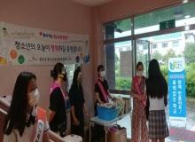 [성주]청소년상담복지센터 솔리언또래상담자와 함께하는 학교폭력 예방 캠페인 개최
