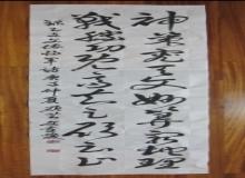 [성주]前 성주부군수 문재환 제10회 독도 문예대전 대상 수상