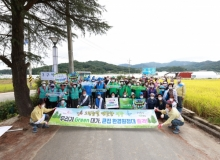 [성주]깨끗한 성주로, 미래로!! 환경정화활동