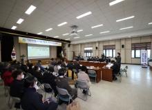 [성주]「성주지역농산가공품 개발 및 소비확대방안」 보고회 개최