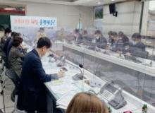 [성주]코로나19 예방접종 지역협의체 협력체계 마련