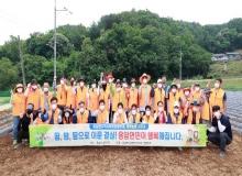 [성주]용암면 지역사회보장협의체 행복농장조성사업 박차